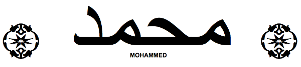 mohammed.png
