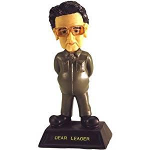 Kim Jong-Il.jpg