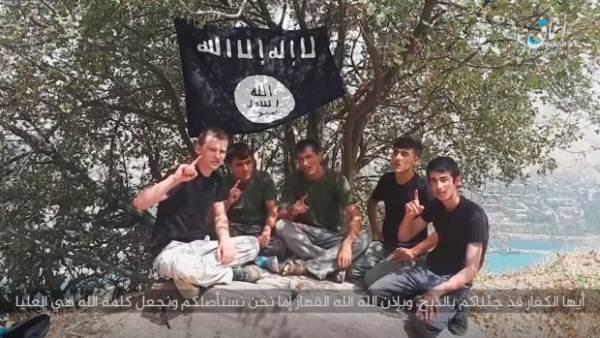 ISIS in Tajikistan.jpg
