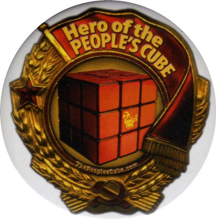 HeroOfThePeoplesCube-Web.jpg
