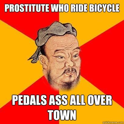 Pro_Bike_Ass.jpg