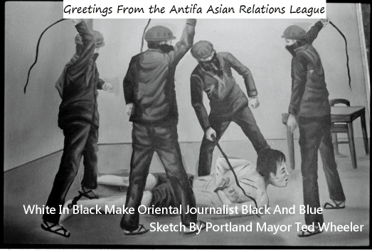antifa_ASIAN_RLEATIONS_LEAGUE-ted-SMALL.jpg