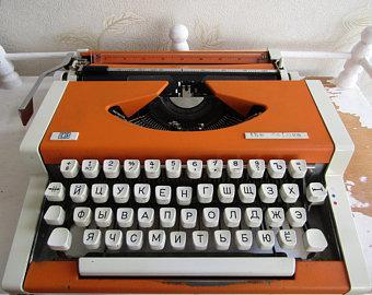 Soviet Typewriter.jpg