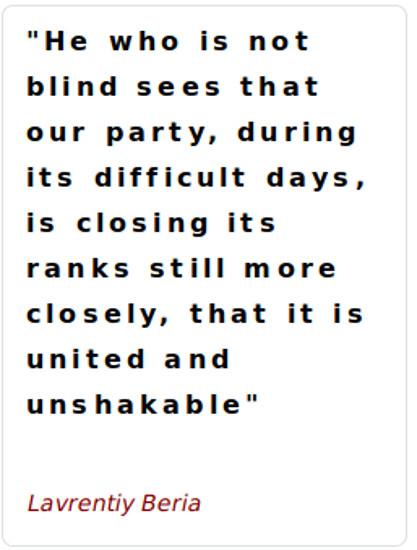 Not Blind.jpg