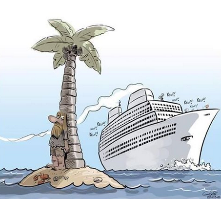 Cruise Ship.png