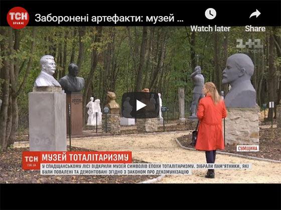 Museum_Video.jpg