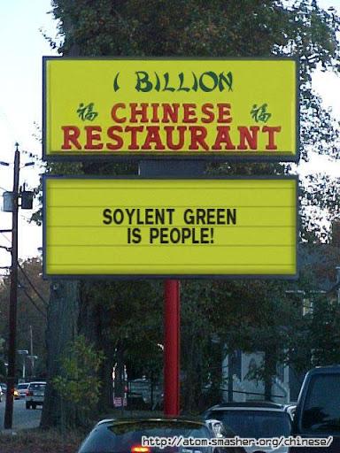 Chinese-Soylent2.jpg