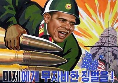 obamacommie.jpg