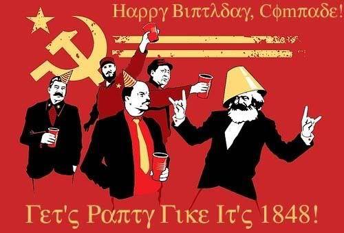 CommunistBirthday.jpg