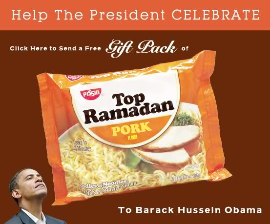 Obama_Ramadan.jpg