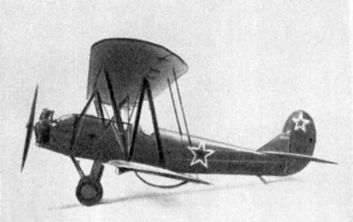 Biplane 02.jpg