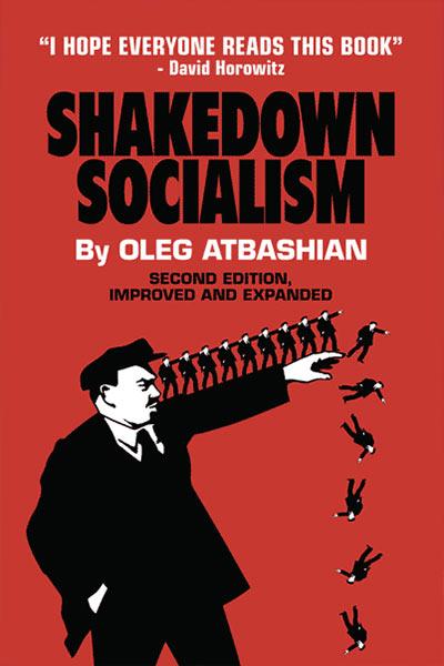 Book_Shakedown_400x600.jpg