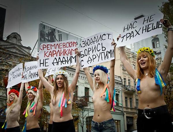 FEMEN_3.jpg