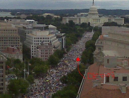 9-12-tea-party-rally.jpg