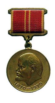 valorous work medal.jpg