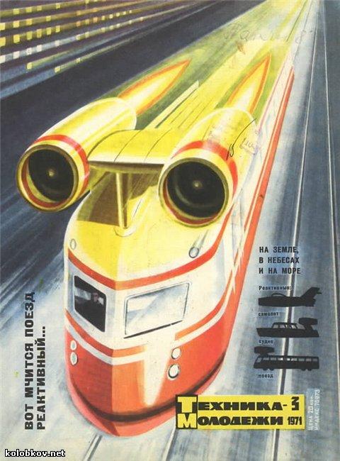 Soviet-SVL-propaganda.jpg
