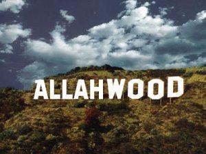 allahwood.jpg