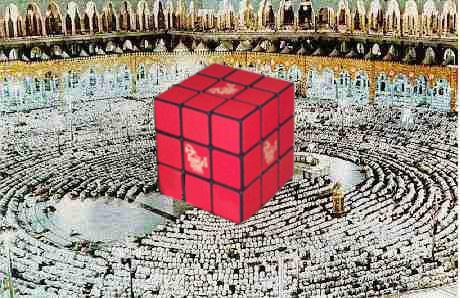 cube haj.jpg