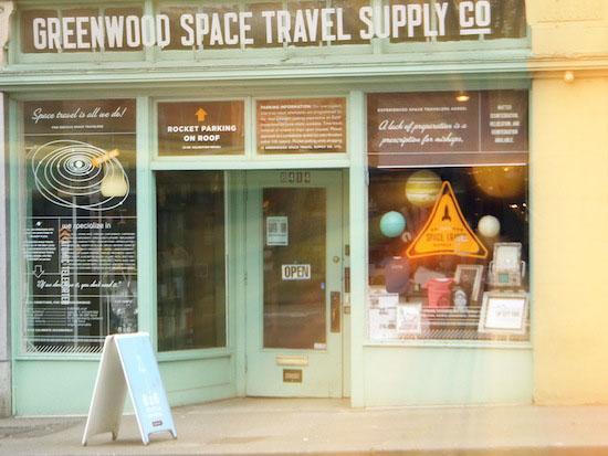 space shop.jpg