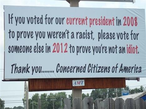 Obama_race8.28.11.jpg