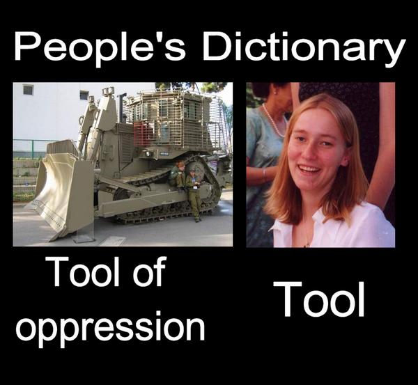 tool.png