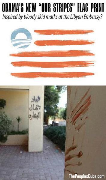 Obama_Flag_Skid_Marks_Libya.jpg