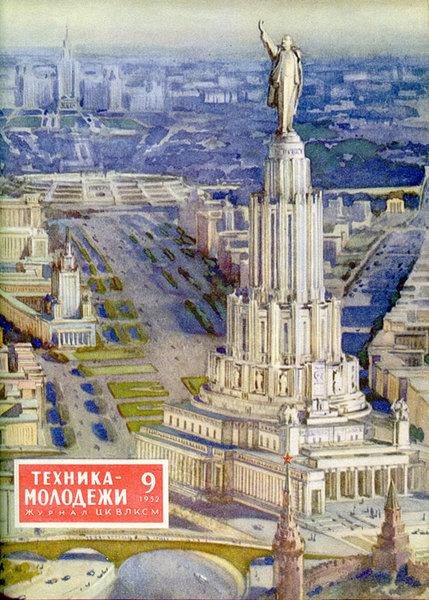 giant Lenin2.jpg