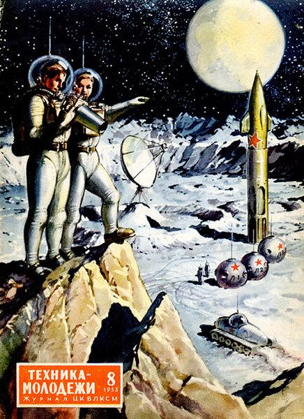 Russian moon landing.jpg