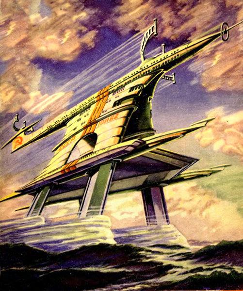 sea glider.jpg