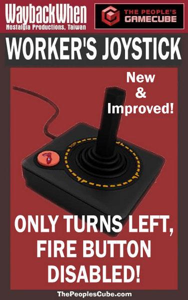 workers joystick.jpg
