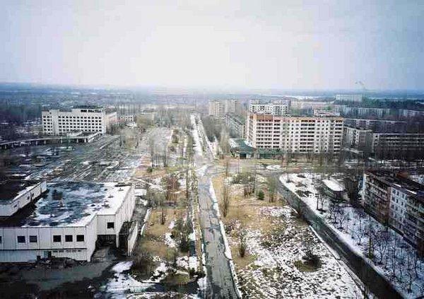 pripyat aerial.jpg