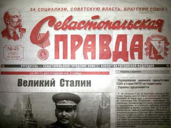 Stalin_Crimea_Sevastopol_Paper.jpg