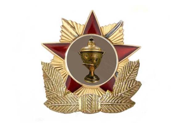 samavar medal.jpg