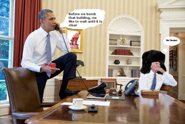 Obama office.jpg