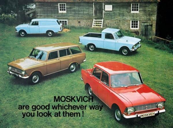 sovietcars.jpg