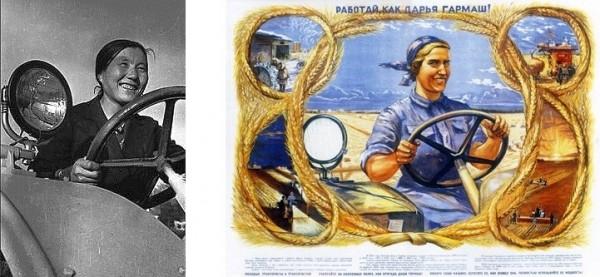 SU.Ivan Shagin.Woman driving a tractor.Traktoristin.1930.diptach.jpg