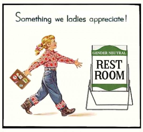 rest room.jpg