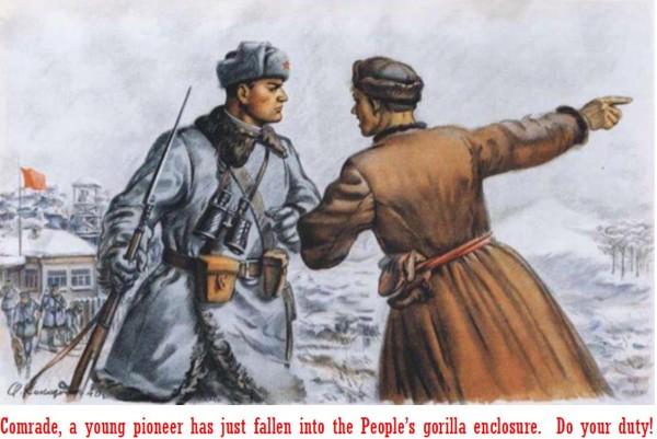 Comrade!.jpg