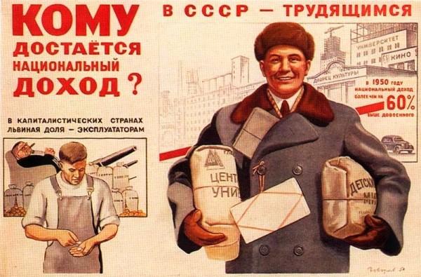 p3.SU.poster.(we-them).Capitalism.Socialism.(600).jpg