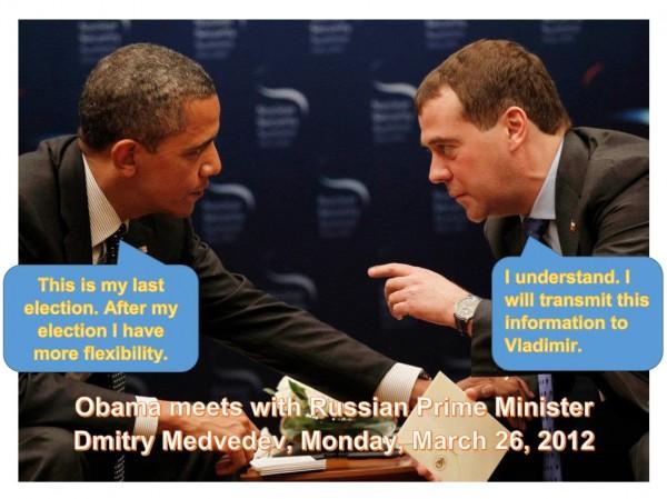 Obama Medvedev.jpg