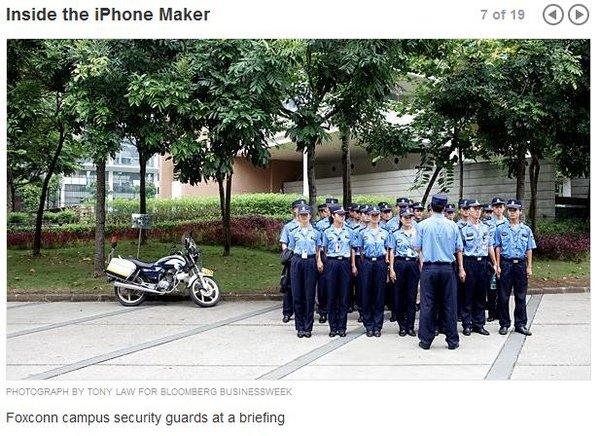 Foxconn security.jpg