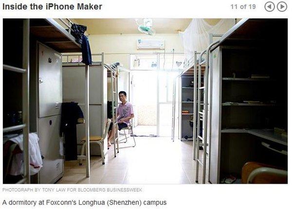 captive workforce.jpg