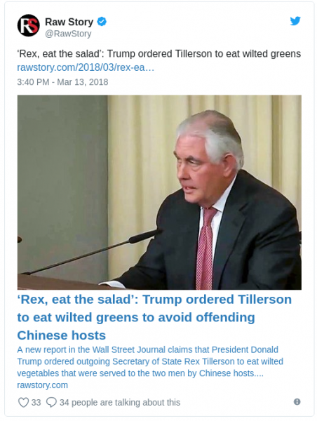 Rex Tillerson.png