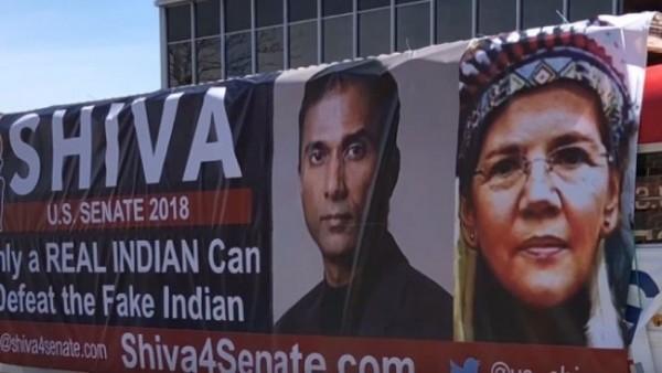 Shiva Ayyadurai -  billboard.jpg