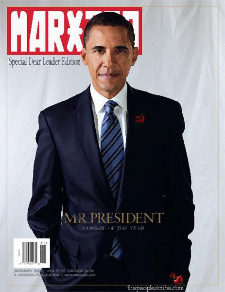 Obama Ebony copy.jpg