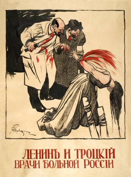Dr Lenin.jpg