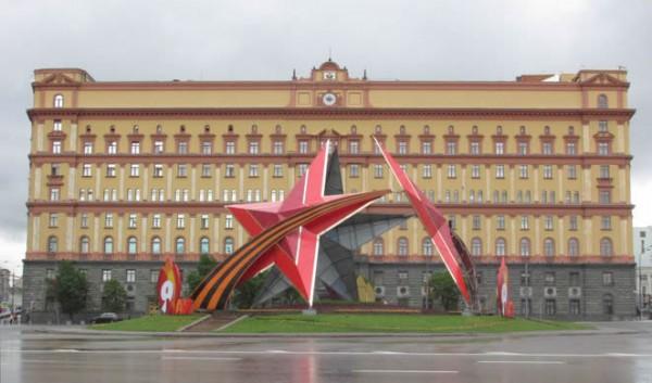 Lubyanka2.jpg