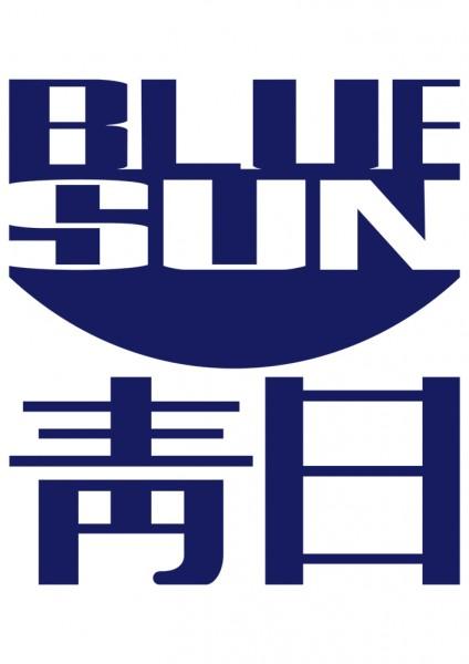 blue_sun_corporation__firefly__by_pointingmonkey-d804f8n copy.jpg