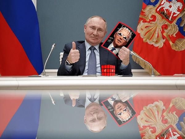 PutinCube.jpg