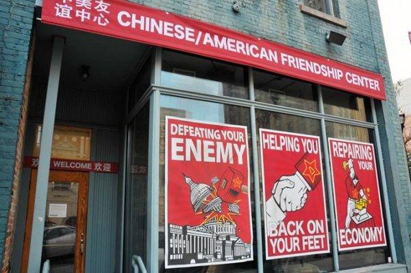Chinese friendship.jpg